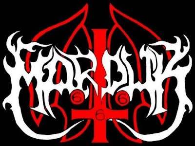Marduk_logo
