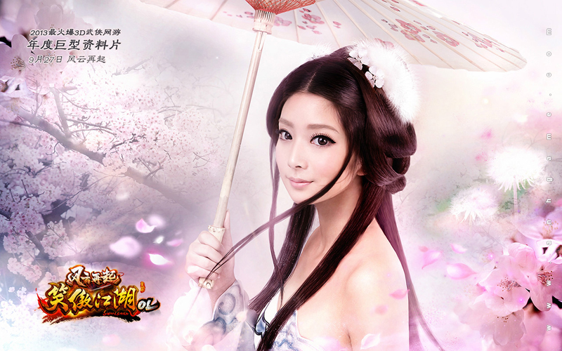 Angelababy quyến rũ với cosplay Tiếu Ngạo Giang Hồ - Ảnh 16