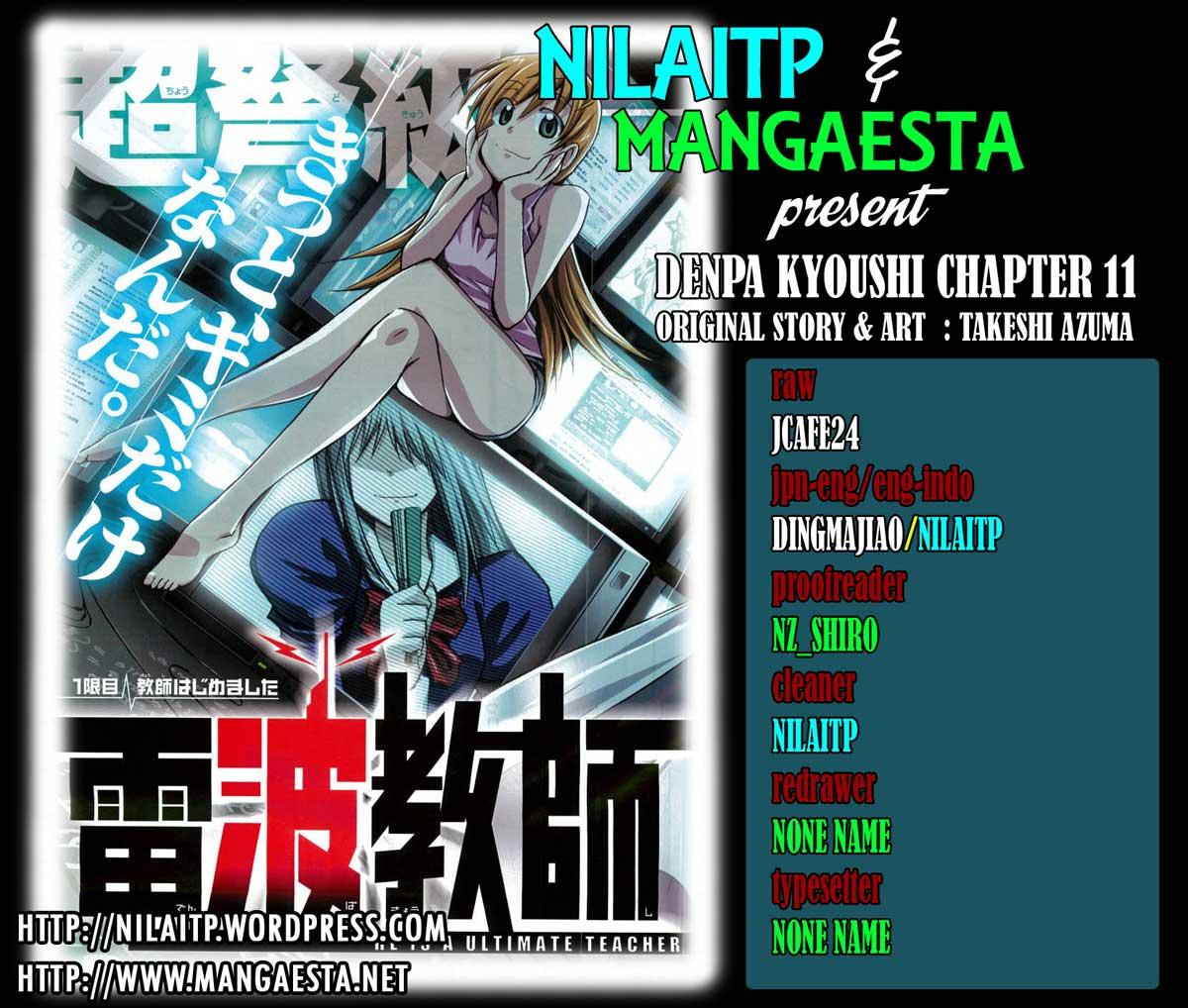 Komik denpa kyoushi 011 12 Indonesia denpa kyoushi 011 Terbaru 1|Baca Manga Komik Indonesia|