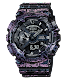 Casio G Shock : GA-110PM