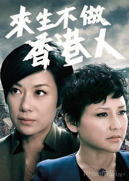 Không Làm Người Hồng Kông - To Be or Not To Be (2015)