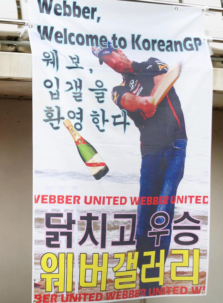 баннер болельщиков Марка Уэббера на Гран-при Кореи 2012