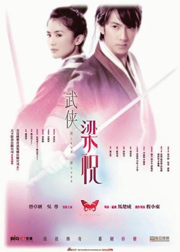 Chuyện Tình Kiếm Khách - Kiếm Điệp -  The Lovers Aka Butterfly ...