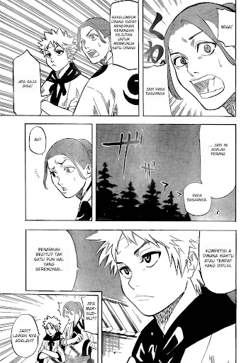 Gamaran 02 part 03 page 5
