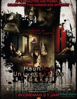 Trả Mạng 2 - Haunted Universities