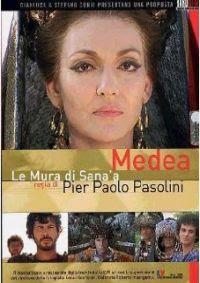 Medeia 1969