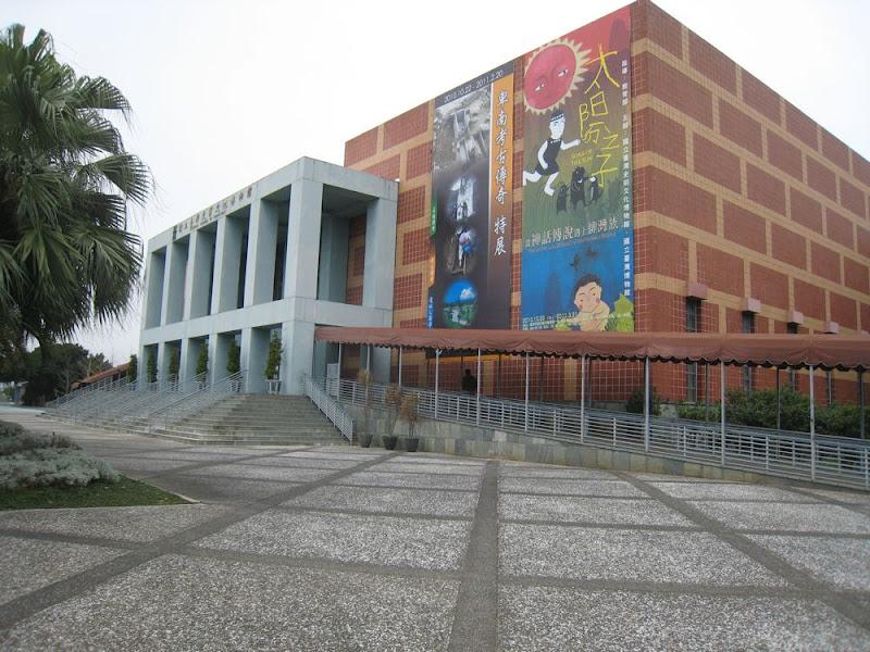 国立台湾史前文化博物馆