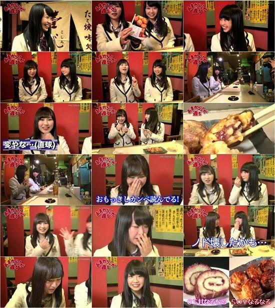 (TV-Variety)(720p) YNN [NMB48チャンネル] 古賀成美の「あまからさんが通る」#2 150512