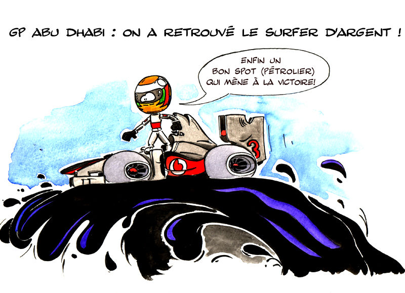Льюис Хэмилтон на McLaren - комикс Quentin Guibert по Гран-при Абу-Даби 2011