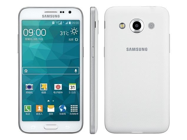 Samsung Galaxy Core Max - Spesifikasi Lengkap dan Harga