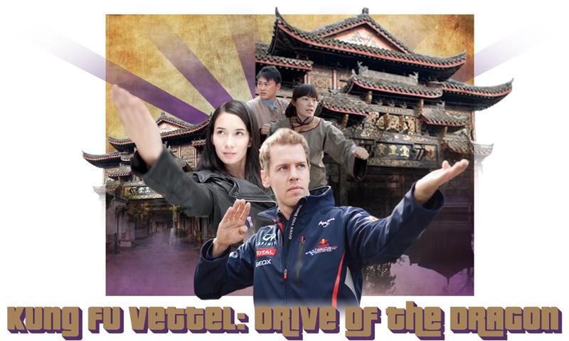 Kung Fu Vettel Drive of the Dragon