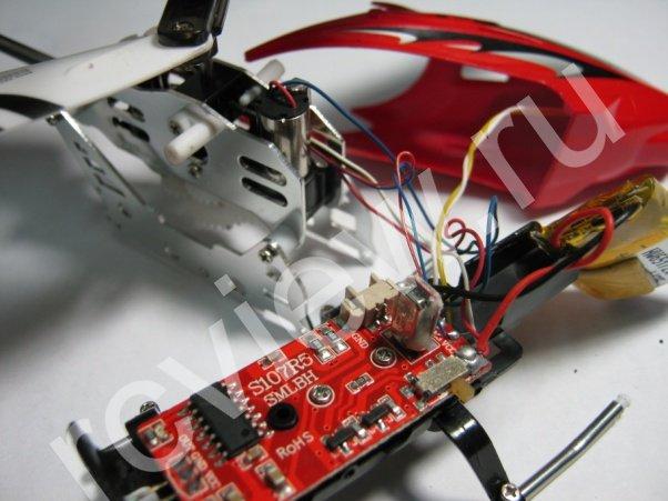 Вертолёт радиоуправляемый ремонт своими руками