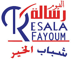 Resala