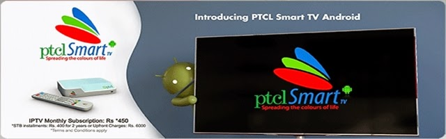 PTCL Android TV BOX