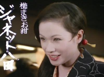 ジャネット八田の画像 p1_12