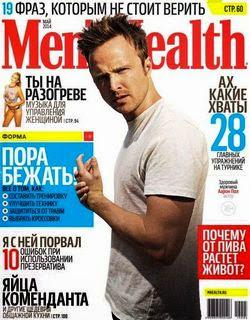 Men's Health №5 (май 2014 / Россия)
