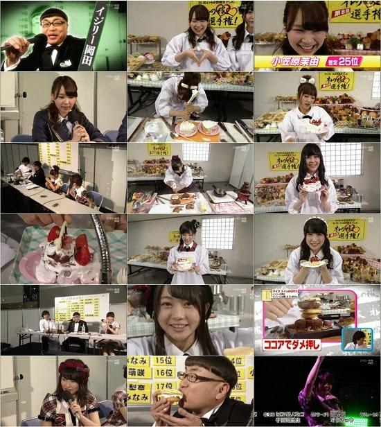 (TV-Variety)(720p) AKB48 ネ申テレビ シーズン18 ep08 150426