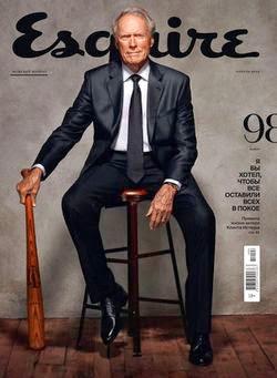 Esquire №4 (апрель 2014)