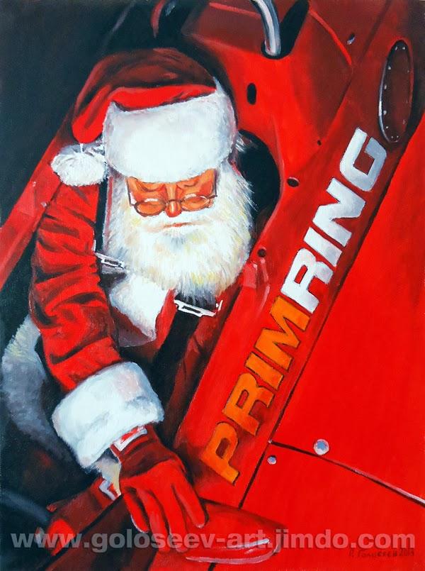 Дед мороз и Примринг - рисунок Roman Goloseev