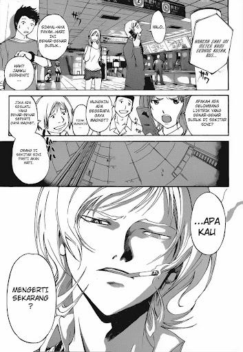Manga code breaker 123 page 7