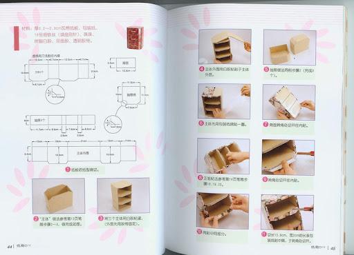 Изделия из картона своими руками мастер класс 33
