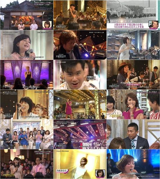 (TV-Music)(1080i) 水曜歌謡祭 2HSP 150617
