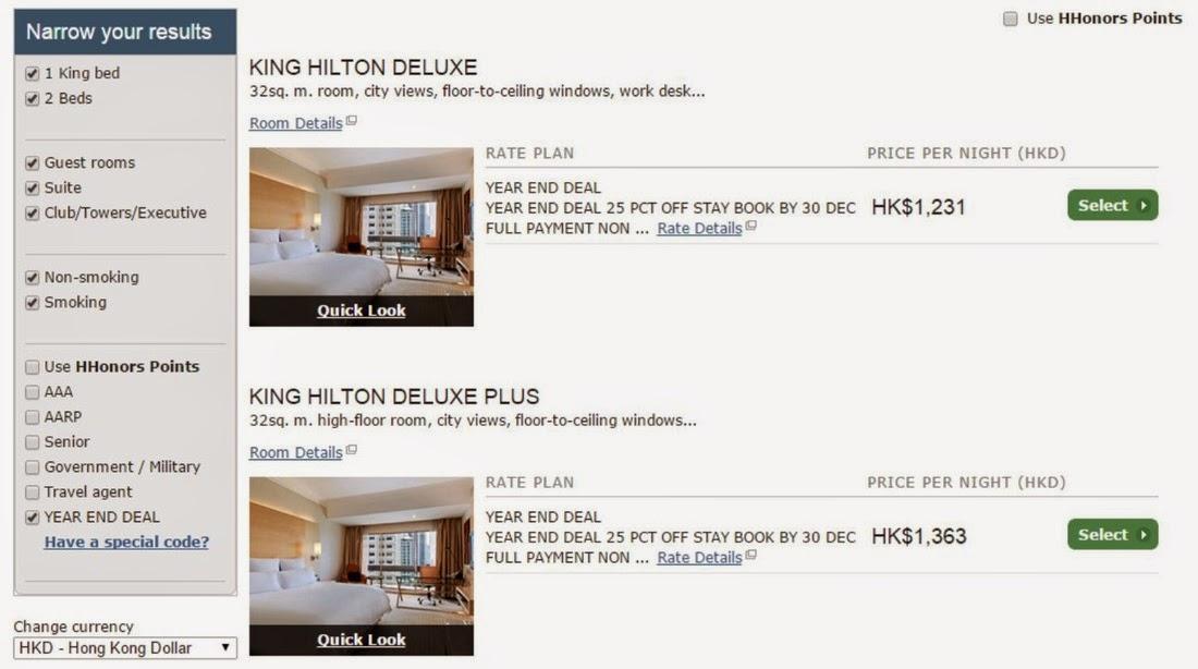 新加坡希爾頓酒店Hilton Singapore king deluxe
