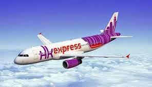 hk express新航點