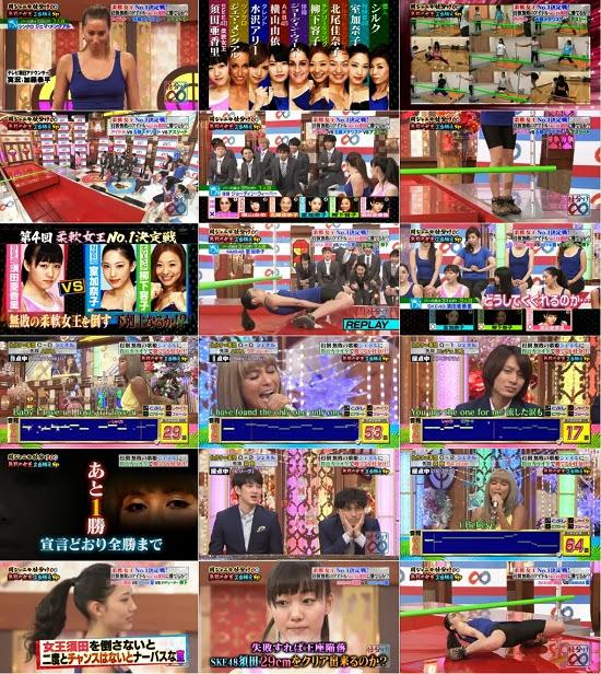 (TV-Dorama)(720p) 松井珠理奈 川栄李奈 – 死幣 DEATH CASH ep06 160817
