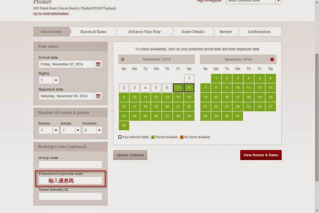 Moevenpick insert discount code nov 2014