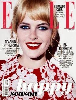 Elle №3 (март 2015 / Россия)