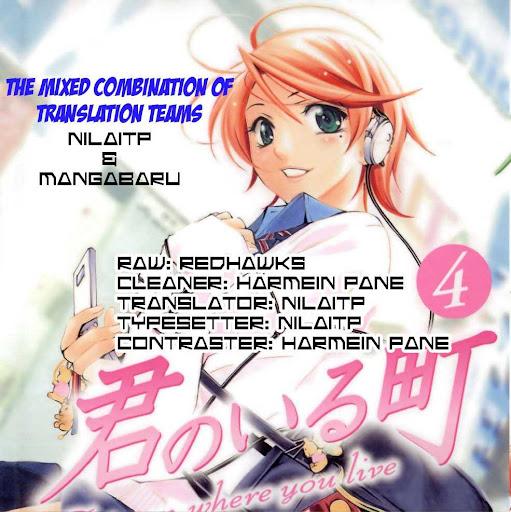 Komik kimi no iru machi 35 page 14