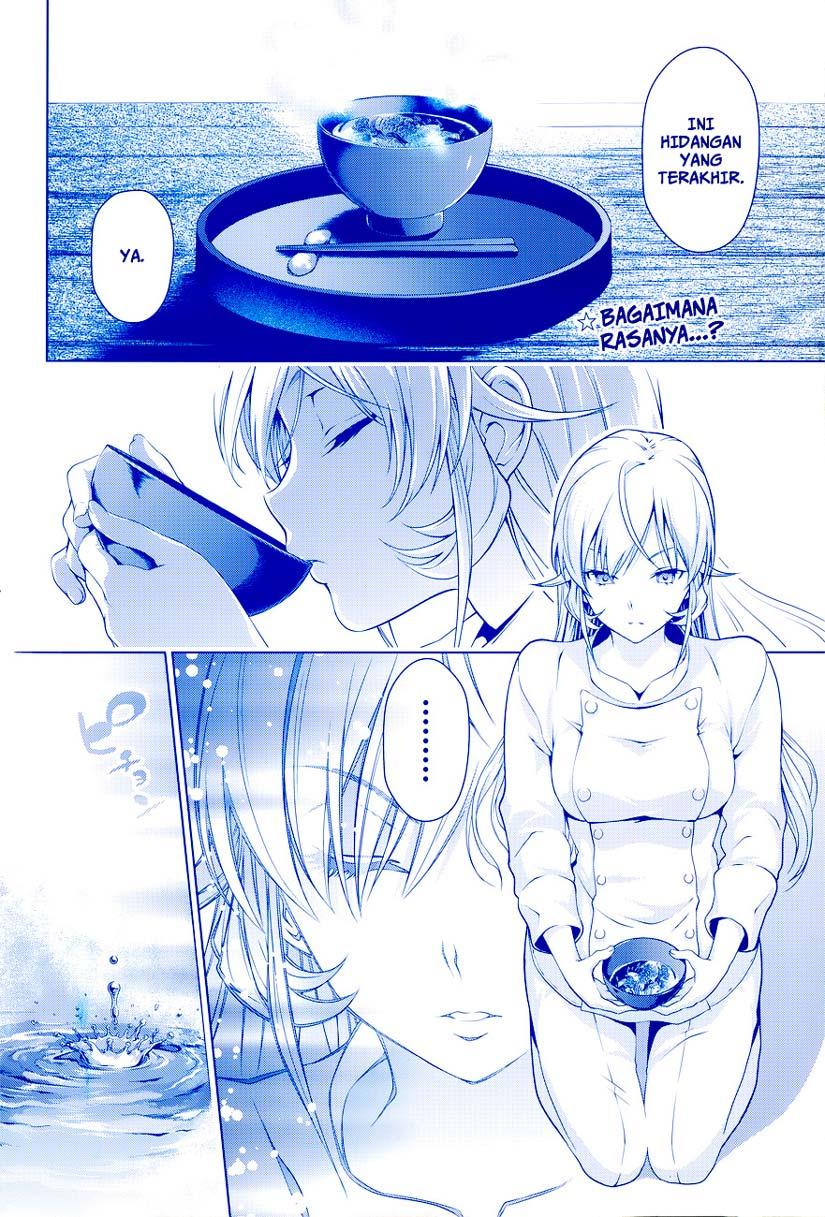 Shokugeki no Souma Chapter 2-2