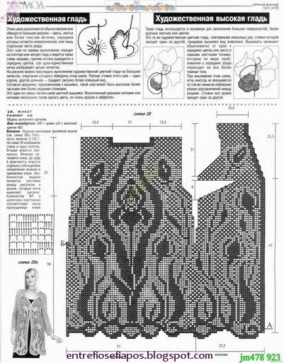 Схемы с моделями филейного вязания