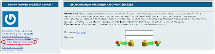 http://lh5.googleusercontent.com/-54bngwoJ-fs/Thv1Wb6kKII/AAAAAAAAPek/G3jM8_huo4c/s720/synchronization.png