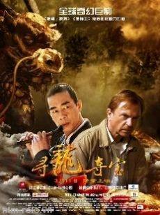 Truy Tìm Viên Ngọc Rồng - The Dragon Pearl (2011)
