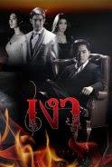 Địa Ngục Kinh Hoàng - Ngao poster