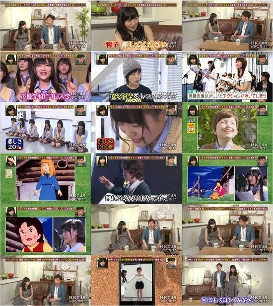(TV-Variety)(720p) HKT48のおでかけ! ep115 150506