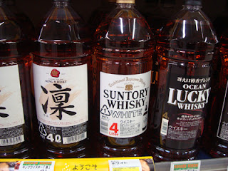 Whisky on sale