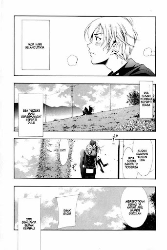Manga Kimi Ni Iru Machi 8 page 17