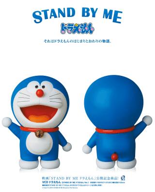 Poster Anime 3D Doraemon - Stand By Me Doraemon