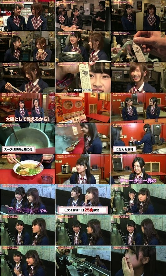 (TV-Variety)(720p) YNN [NMB48チャンネル] 明石奈津子プレゼンツ「なっつラーメン アカシシカシラン」 ep01 ~ ep08