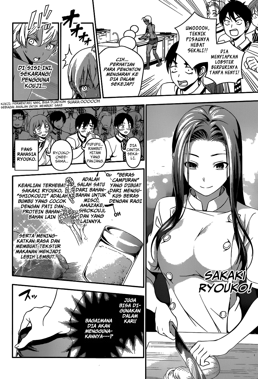 Shokugeki no Souma Chapter 48-15