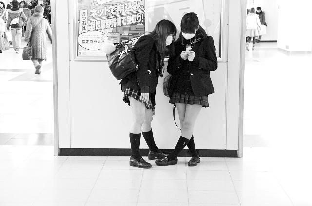 Shinjuku Mad - Where do the angels hide? 17
