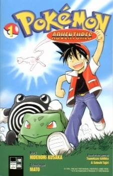 Manga Pokemon Bahasa Indonesia Online