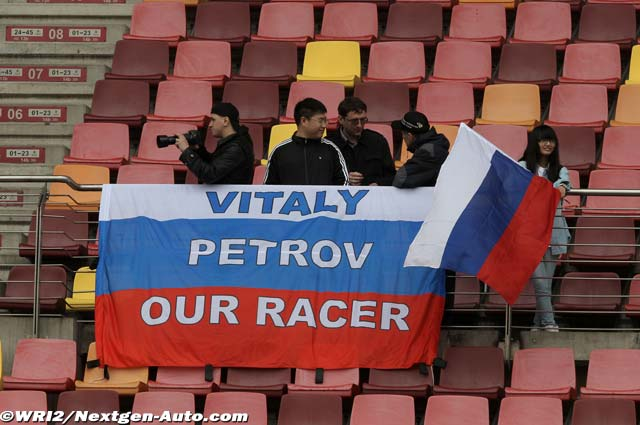 болельщики Виталия Петрова с флагами Vitaly Petrov Our Racer на трибунах Шанхая на Гран-при Китая 2012