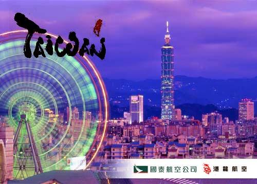 【二人同行 國泰/港龍 香港飛台灣 $838起】,即日至明年3月出發。