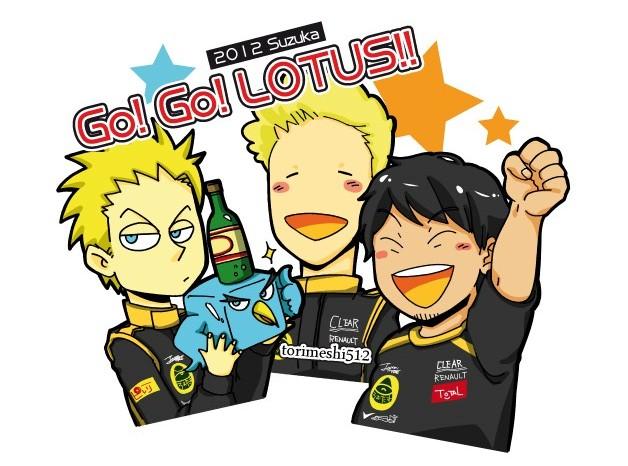 Go Go Lotus - комикс по Гран-при Японии 2012