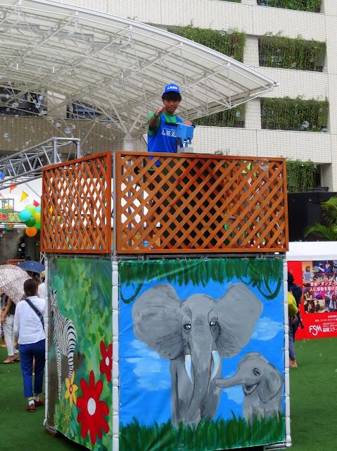 Beware the water cannon, at Tenjin Children's Wonderland