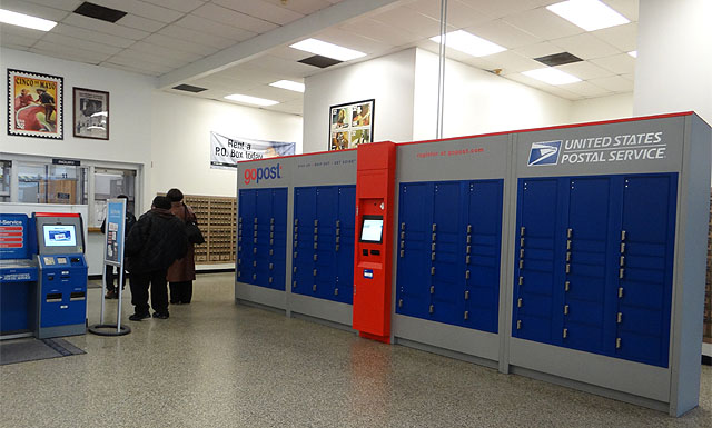 New York, NY: Manhattanville Station post office gopost kiosk